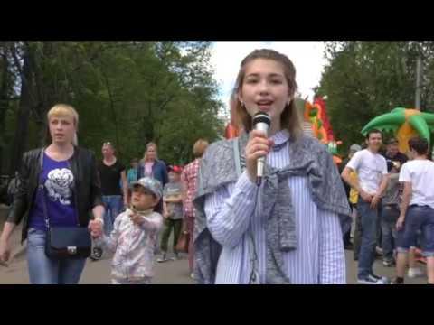 День города Котельнич