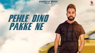 Bappu Da Blood || Pav08 || Full Song || Status Up Music || New Punjabi Song 2018