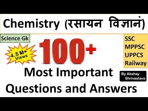 Science Quiz | Chemistry ( रसायन विज्ञानं) | Science Gk : SSC , MPPSC , UPPCS , RAS/RTS , CDS , NDA