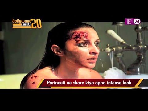 Bollywood 20-20 || 'द गर्ल ऑन द ट्रेन' में खून से सना Parineeti  का चेहरा