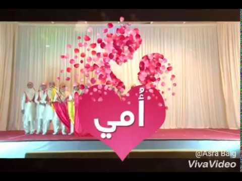 I'm Alive ( Maher Zain & Aatif Aslam)