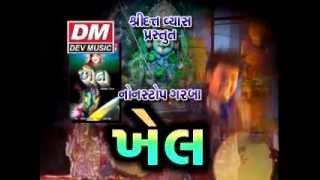Download Hindi Video Songs - khel | Non Stop Garaba | Exclusive On Youtube | Promo