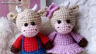 Амигуруми: схема Сладкая парочка коровок. Игрушки вязаные крючком - Free crochet patterns.