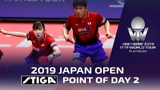 Point of the Day 2 presented by STIGA | Hina Hayata | 2019 Japan Open