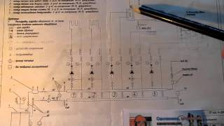 Разбор тепловой схемы котельной(В этом видео разберем тепловую схему котельной. Мне очень понравилась данная схема. На ней очень грамотно..., 2012-04-16T11:35:05.000Z)