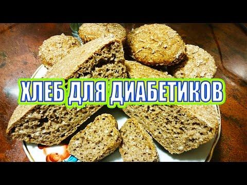 Какой хлеб можно есть при похудении. Чем заменить хлеб при