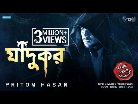 pritom's-jadukor-|-music-video-version-|-shahtaj-|-angshu-|-2017