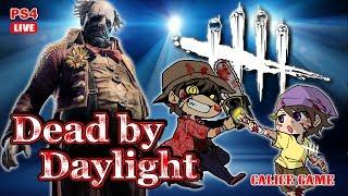 【PS4】深夜で大人のDead by Daylight~ランク1になりたい~【デッドバイデイライト】#197