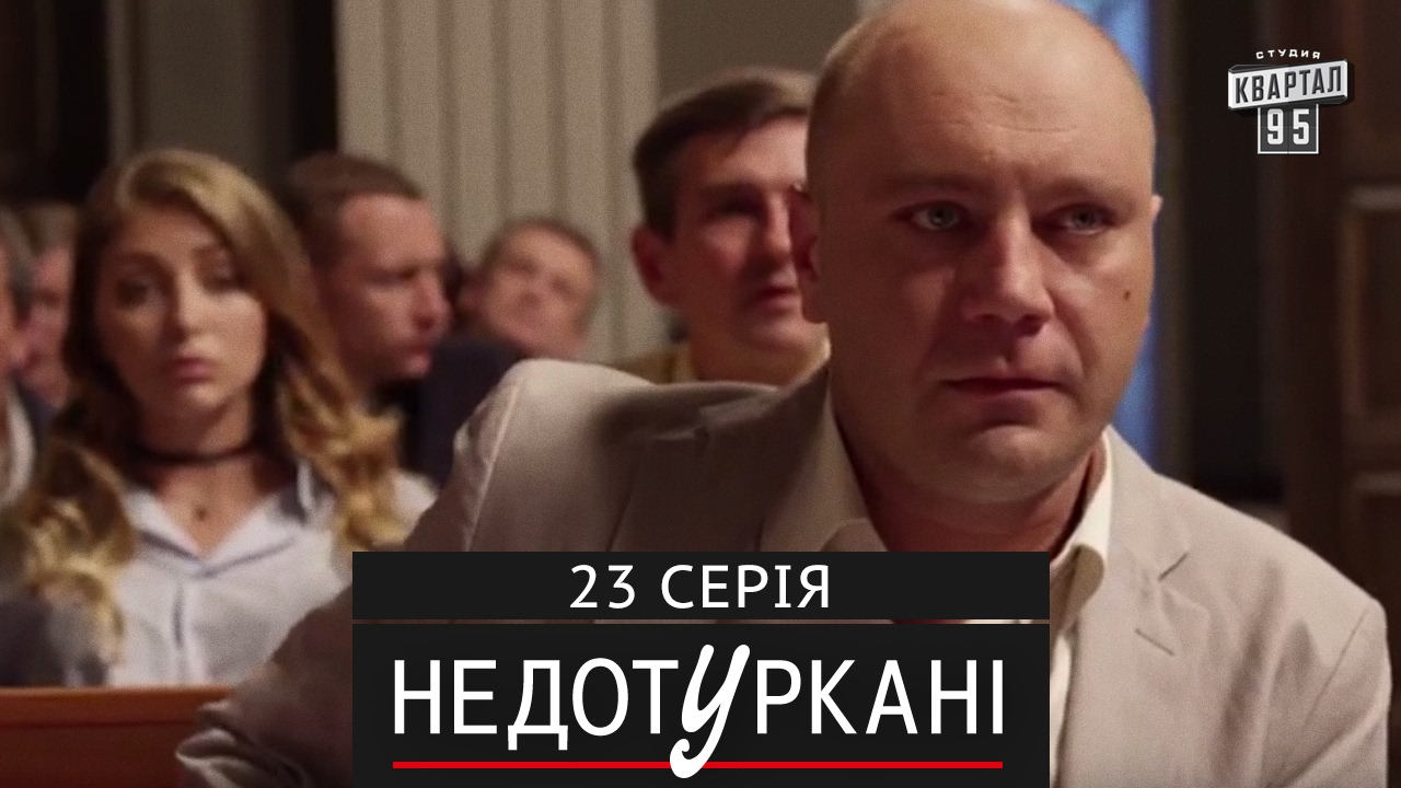 Сериал о ментах допрос проститутки фото 4-443