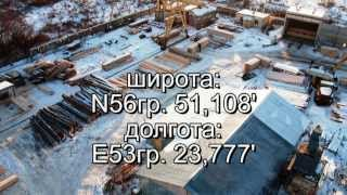ФАНЕРА 2014 год  20 сек(, 2014-02-03T14:29:14.000Z)