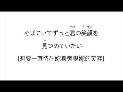 L'Arc~en~Ciel (ラルク アン シエル)-「瞳の住人 Hitomi no Juunin」歌詞 日本語 平假名標音