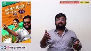 Annanukku Jey review by prashanth