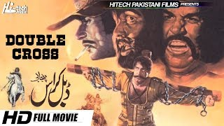 DOUBLE CROSS B/W  (FULL MOVIE) - MUSTAFA QURESHI, ASIYA & NANNA - OFFICIAL PAKISTANI MOVIE