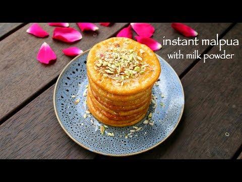 instant malpua recipe | easy malpua recipe with milk powder