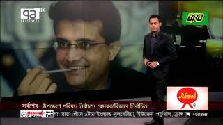 খেলাযোগ ১৪ অক্টোবর ২০১৯ | Khelajog 14 October 2019 | Sports News | Ekattor TV