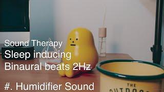 Sound therapy/ Binaural beats …