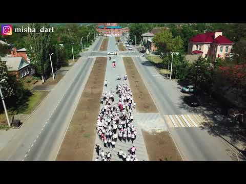 Школа №1 Константиновск 8 мая 2019