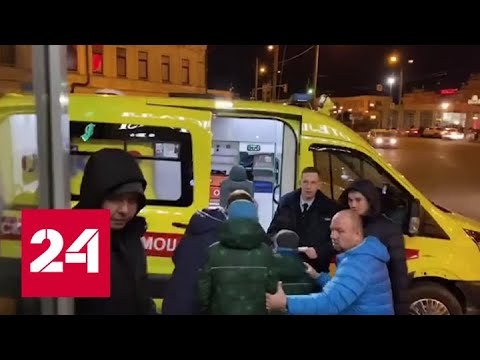Отравление в Казани: власти Татарстана взяли расследование под свой контроль - Россия 24