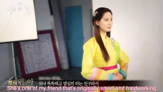 """[ENG SUBBED] """"The Moon That Embraces The Sun"""" Interview"""