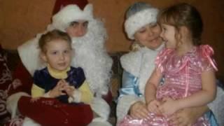 Новогодняя сказка с Дедом Морозом и Снегурочкой(, 2016-10-23T19:12:05.000Z)