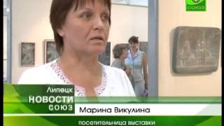 В Липецке откр. выст.резных ик.Эльв.Вознесенской
