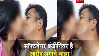 IPS Officer Affair Video