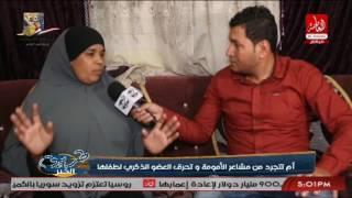 ام تتجرد من مشاعر الأمومة وتحرق العضو الذكري لطفلها وعلى فايز يطالب بحبسها