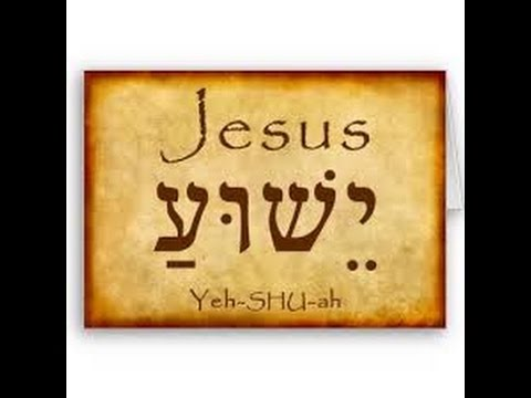 Qual a Origem do Nome Jesus?
