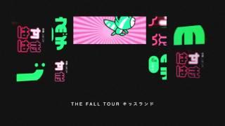 Kiss Land Fall Tour 2013