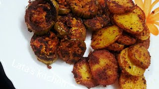 #ଆଳୁ ବାଇଗଣ ବେସର ଭଜା/Odisha recip…