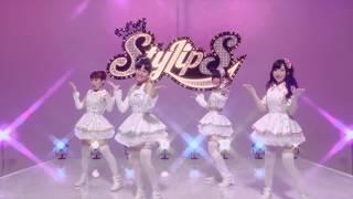 StylipS - 純粋なフジュンブツ DANCE ONLY MV