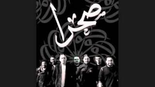 Desertology - Sahara Band موسيقى - فرقة صحرا