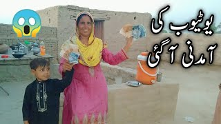my YouTube  Payment Received اور کتنے ملے پیسے ؟