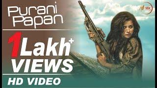 NYI NYI BADMASHI I Latest Haryanvi Songs I Haryanvi 2018 I Kalle Kharkhoda I Anjali I MK HARYANVI