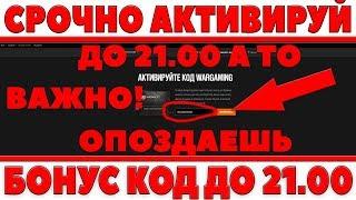Срочно!Падение малазийского боинга,Среди погибших много детей,ДНР,Украина 17 07 2014