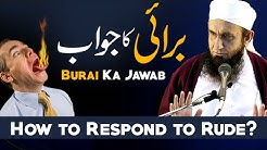 How to Respond to Rude Burrai Ka Jawab - Molana Tariq Jameel Latest Bayan 24 July 2020