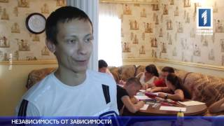 День открытых дверей в одном из одесских реабилитационных центров(, 2016-08-22T18:44:21.000Z)