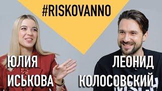 Режиссер клипов Время и Стекло задает вопросы юристу