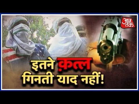 Vardaat: Gunman Who Slaughtered NIA Officer Mohammad Tanzil Caught