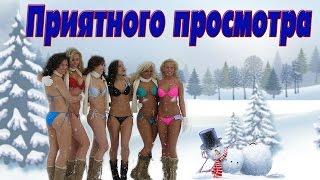 Зимняя мелодия   САМЫЕ КРАСИВЫЕ КЛИПЫ 2016
