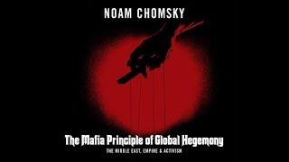 Ноам Хомский #Образование Кому и Зачем#ГЛОБАЛЬНАЯ ПРОПАГАНДА УПРАВЛЕНИЕ БИОМАССОЙ Avram Noam Chomsky