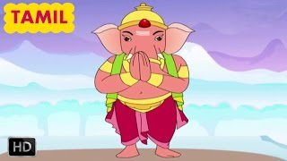 Lord Ganesha Stories in Tamil - Ganesha and The Elephant Face - Animated Cartoon - Short Story