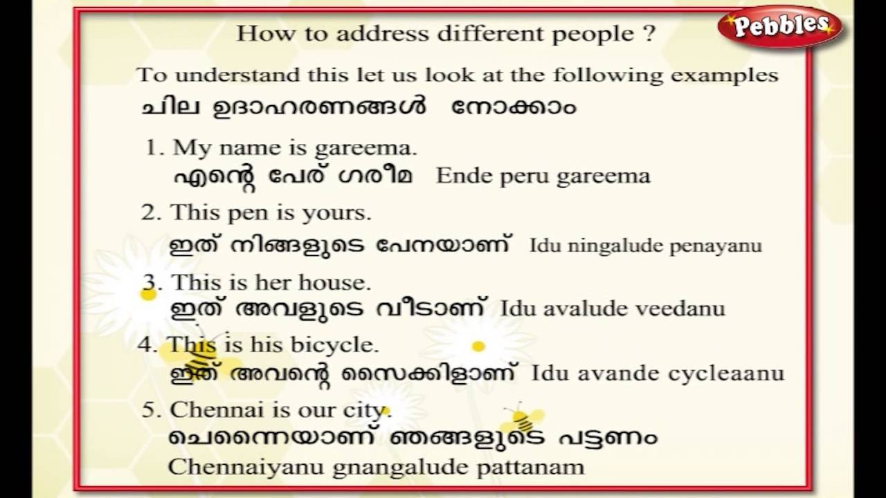Learn Malayalam Through English   Lesson - 10   How to address people - YouTube