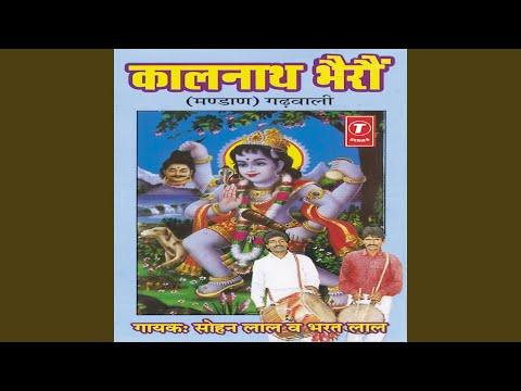 Kaalnath Bharon (Mandaan)
