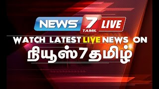 🔴 News7 Tamil LIVE | நியூஸ்7 தமிழ் | TN Election Date - 2021| April 6 | | AIADMK | DMK