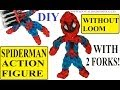 SPIDERMAN ACTION FIGURE With two forks without Rainbow Loom Tutorial. (Mini Figurine)