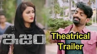ISM Movie Theatrical Trailer || Kalyan Ram, Puri Jagannadh, Jagapat...