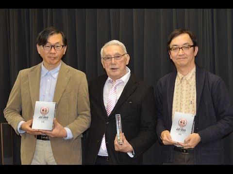 『スターウルフ』DVD-BOX2発売記念座談会レポート