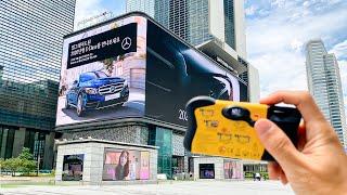[4K] Seoul Gangnam Teheran-ro street walking with disposable camera Korea 서울 강남 여름 테헤란로 걷기 백색소음 카메라
