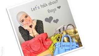 Let's talk about BAGS .. كل اثنين .. دقيقتين Thumbnail